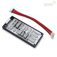SkyRc Multi Balance Board Adapter SkyR/C