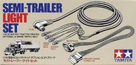 Tamiya 56502 Semitrailer light set
