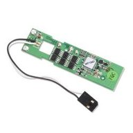 Walkera Z-10 QR X350 Brushless Speed Controller (WST-15A(G)